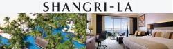 フィリピンのラグジュアリーリゾート【シャングリラ】に泊まるツアー